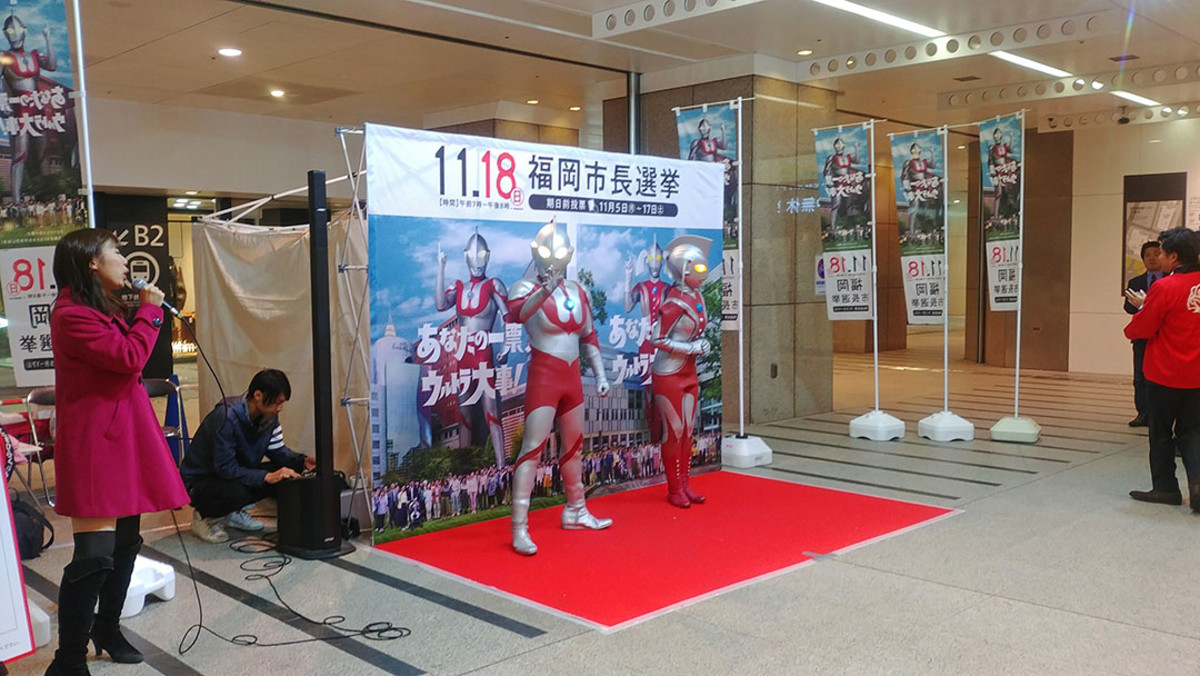 I had a most unusual and thrilling encounter while moseying at Tenjin!