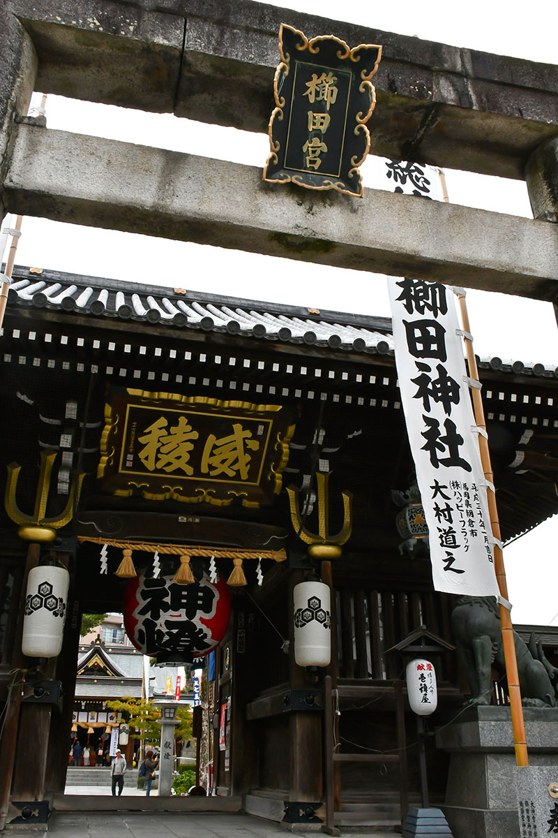 Entrance to Kushida Shrine. One of the most beloved Shinto shrines of Fukuoka.