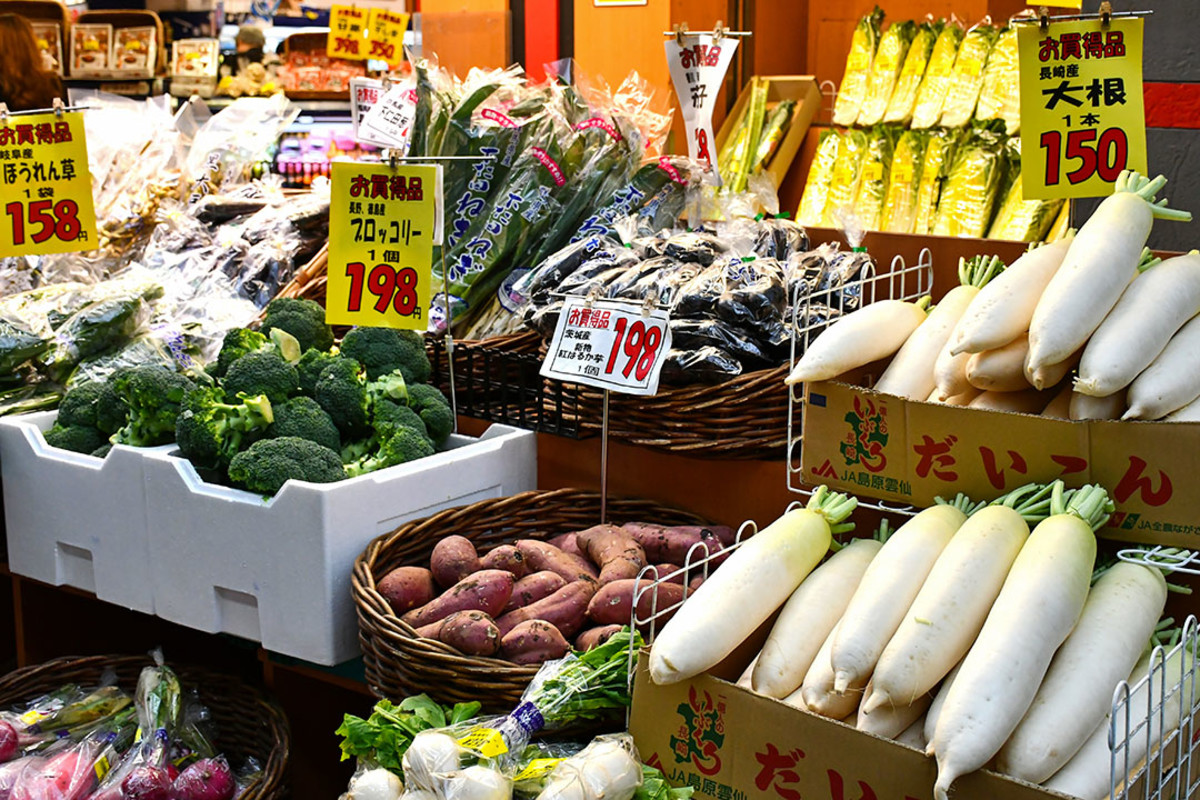 All sorts of fresh Japanese produce on sale. Great for travelers keen on preparing their own meals.