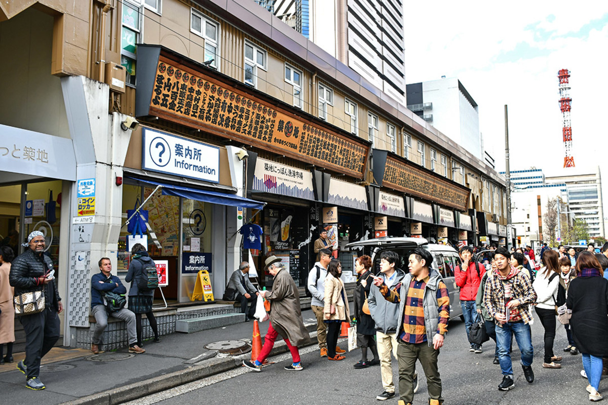 As one of the most famous food markets in Japan, there is, of course, an information center and visitors' rest area.