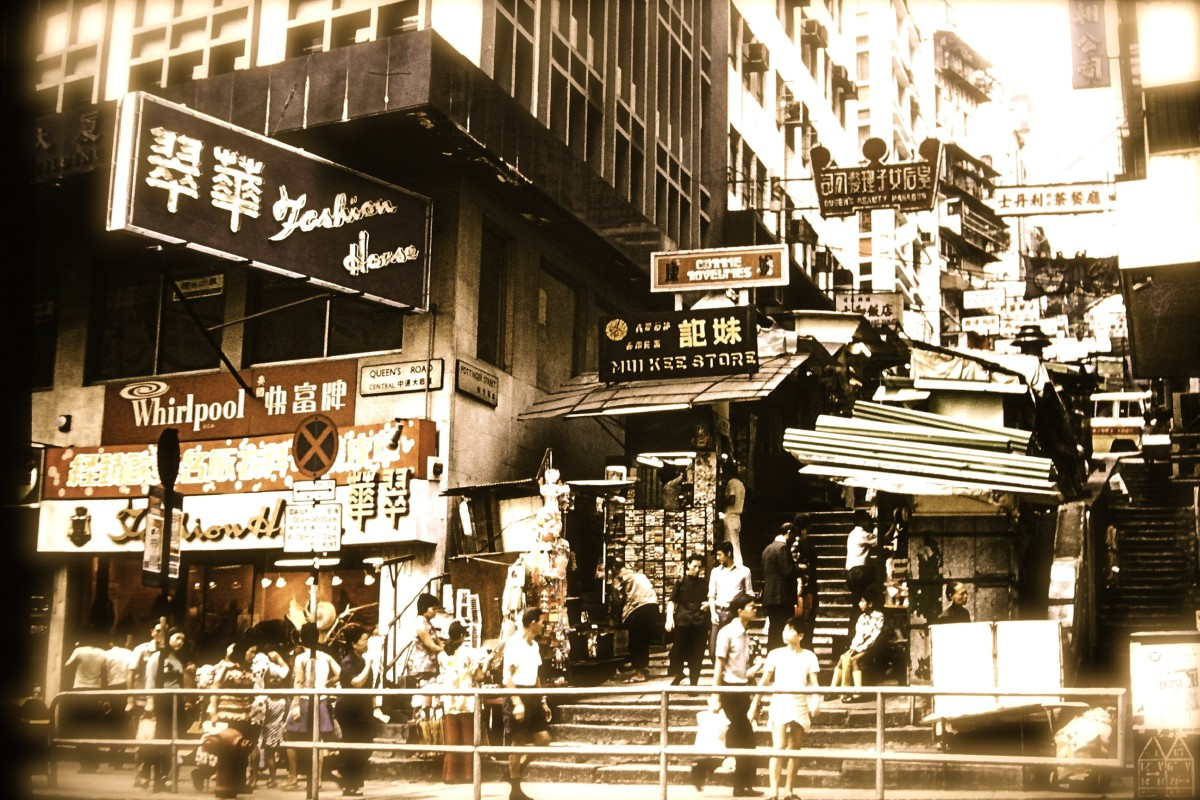 Old Hong Kong is still to be found (c) A Harrison