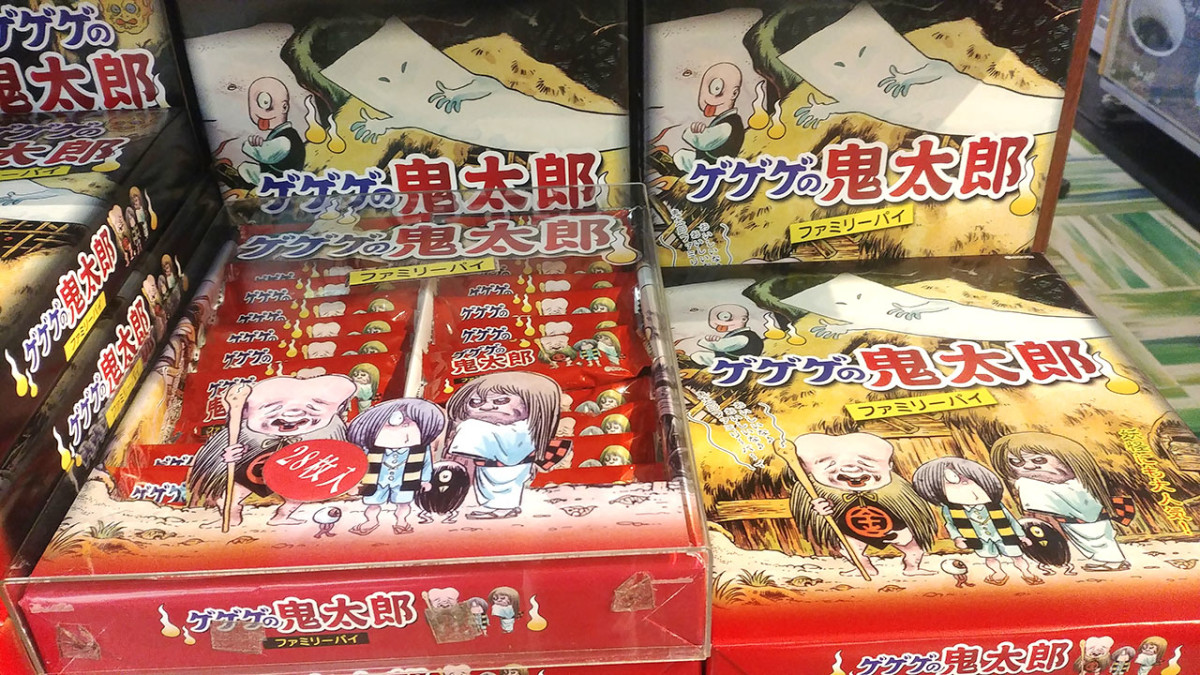 Yokai-ish delights on sale at the Adachi Museum of Art.