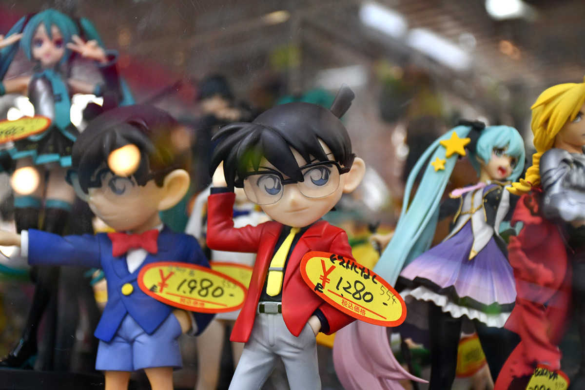 Detective Conan. Currently, still Japan's most popular genius detective.