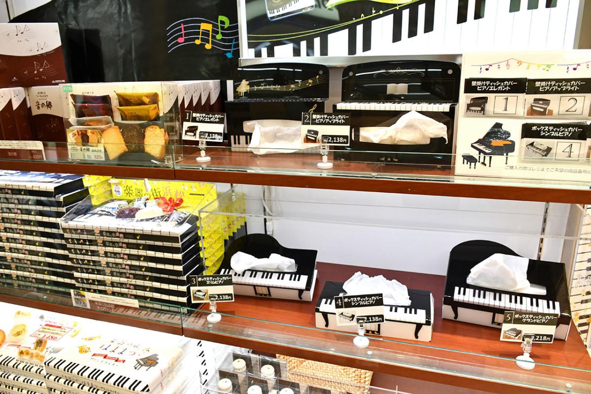 Piano-themed souvenirs at Gift Shop Andante.