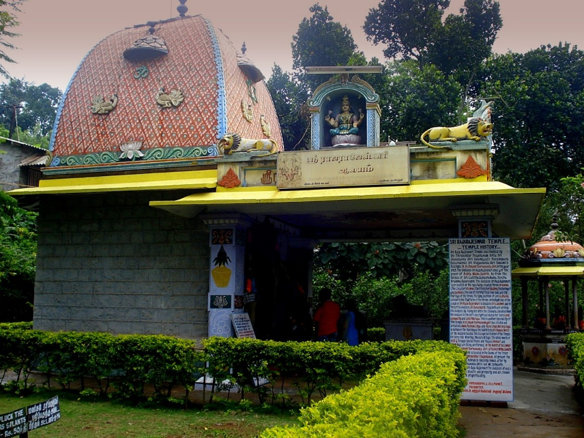 Sri Raja Rajeswari Temple, Yercaud