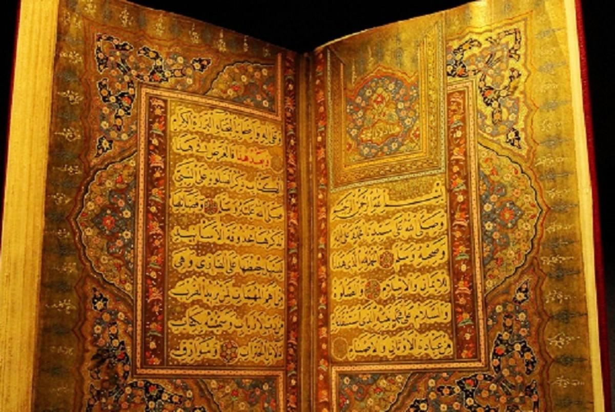 Dala'il al-Khayrat at Chester Beatty Library.