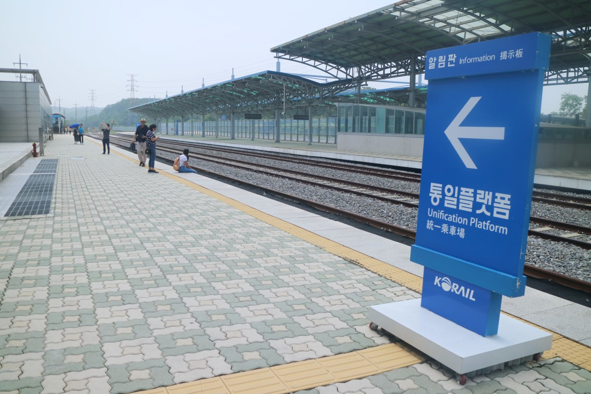 The Train Station in the DMZ