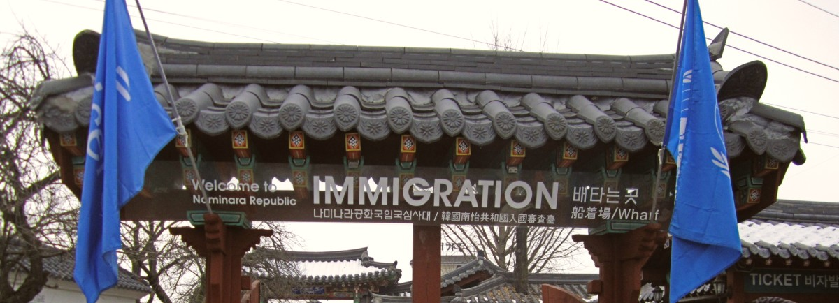 Nami Island is self-governing!