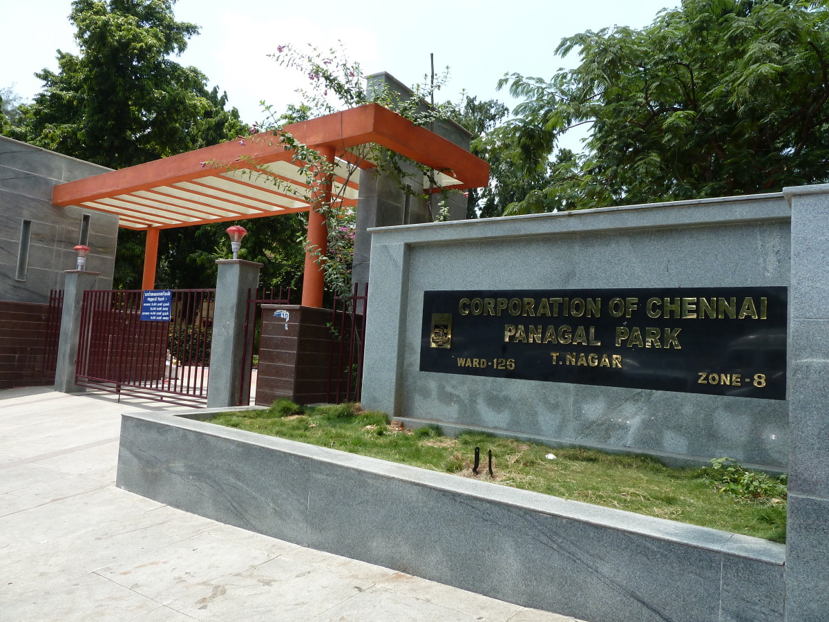 Panagal Park entrance