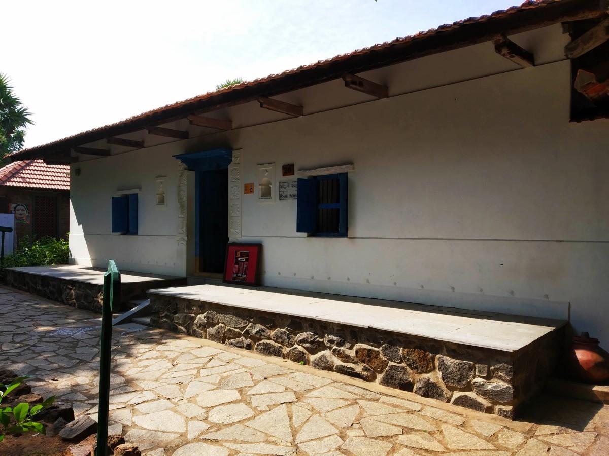 Ikkat House