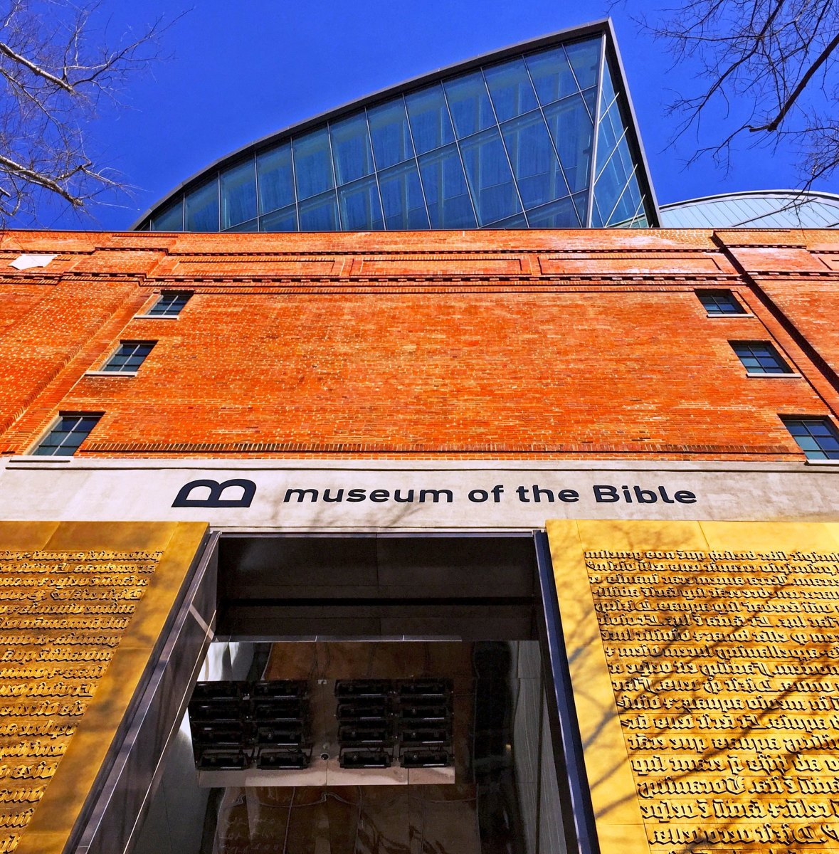 Museum of the Bible in Washington DC