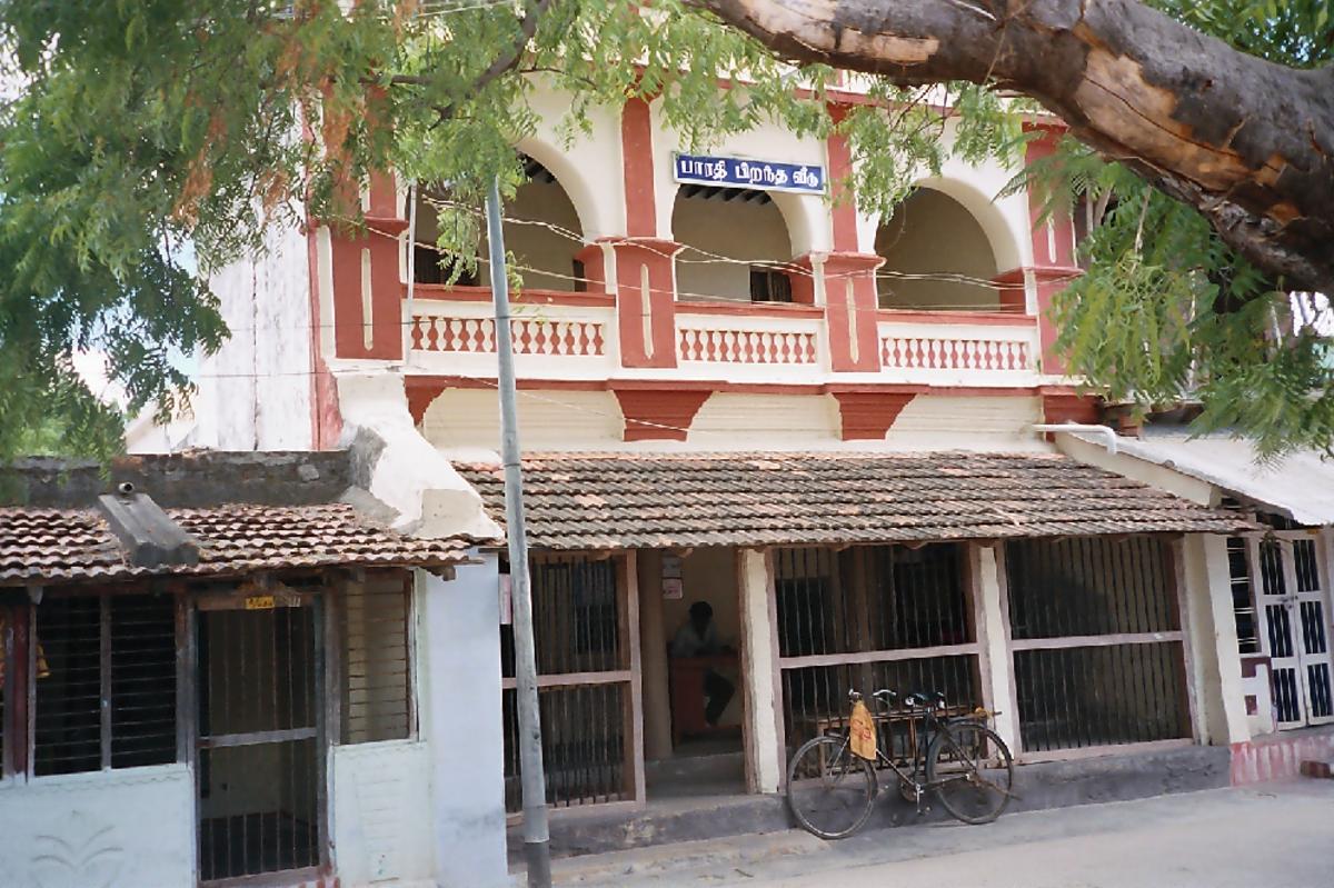 Bharathiyar Memorial, Ettayapuram