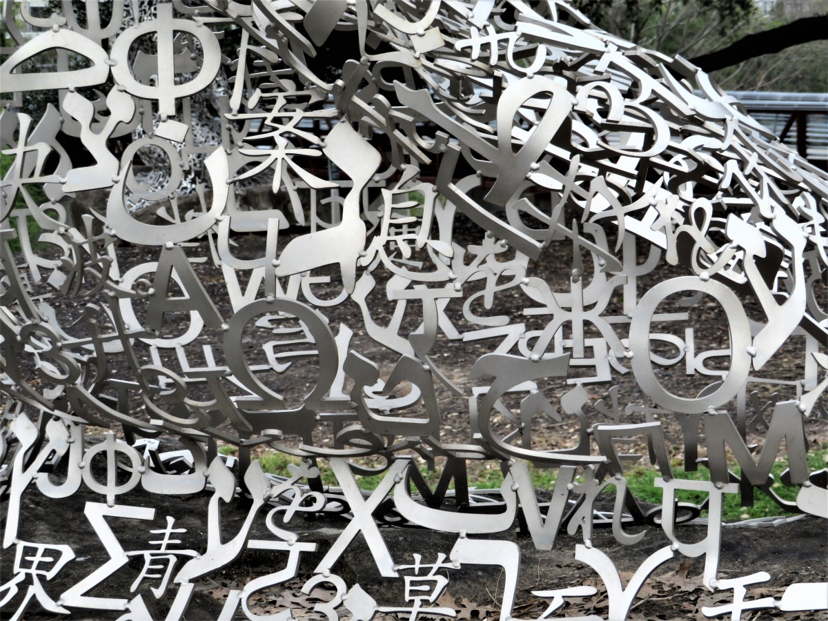 "Closeup of the lettering used in the ""Tolerance"" sculptures."