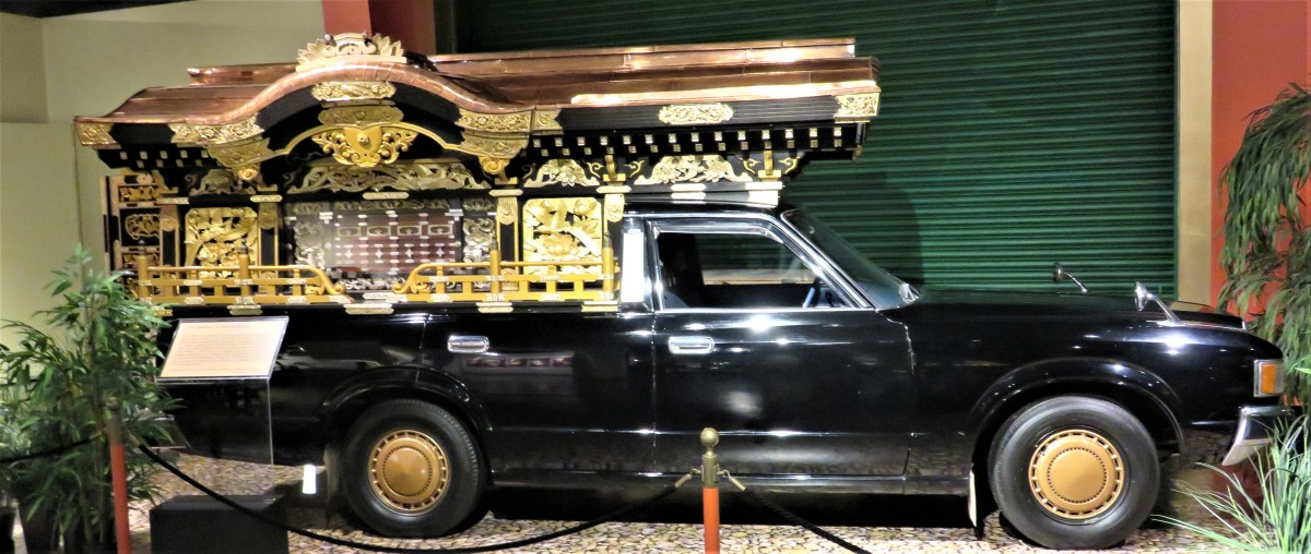 1972 Japanese Ceremonial Hearse