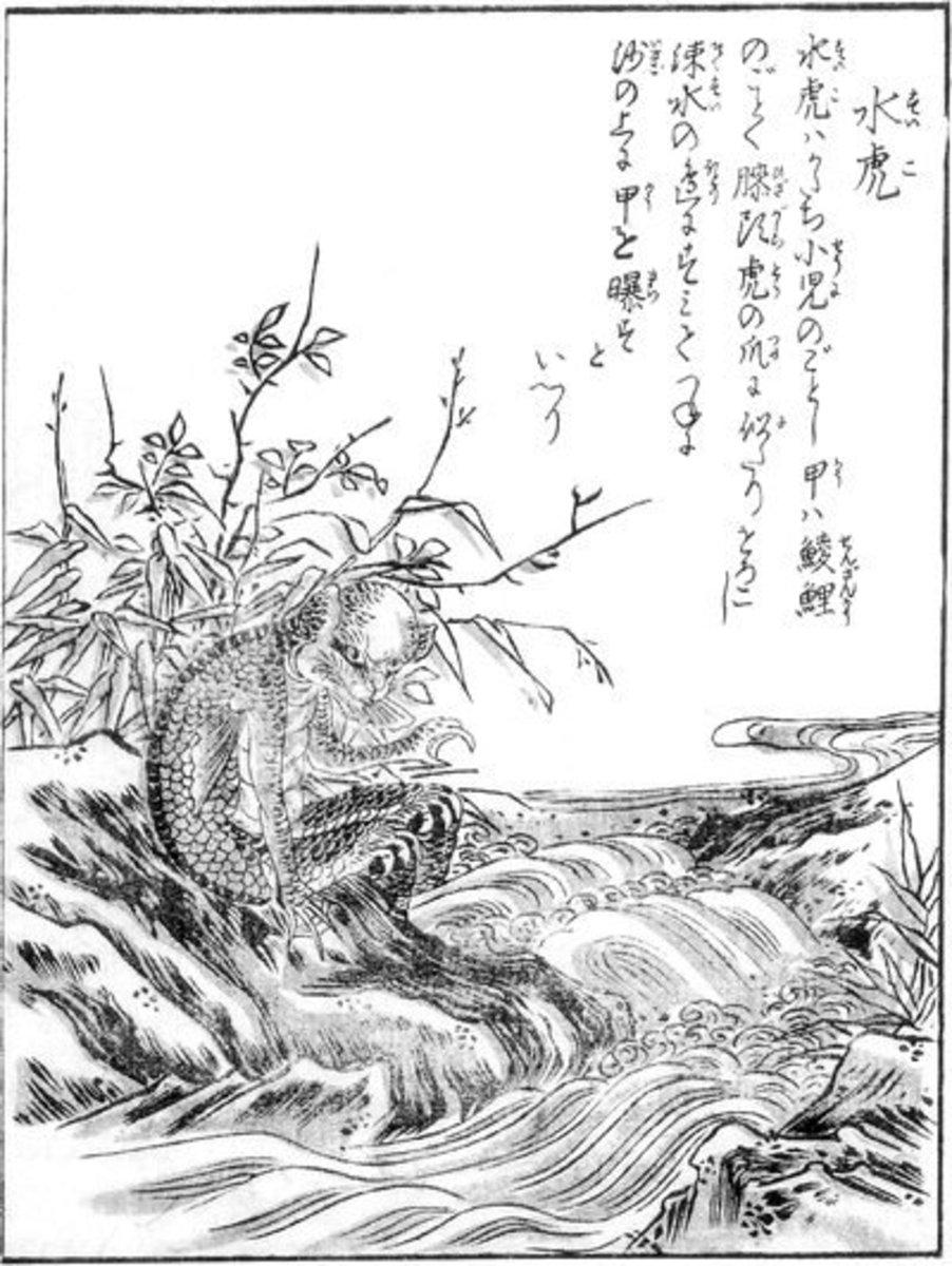 Ukiyo-e print of the kappa Suiko by Toriyama Sekien (1712-1788).