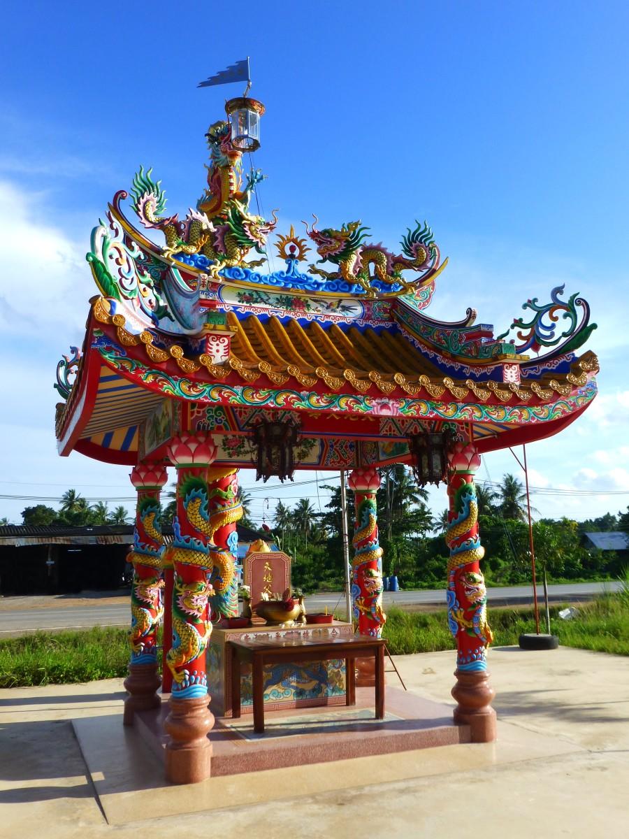 An ancestor shrine in Japan.