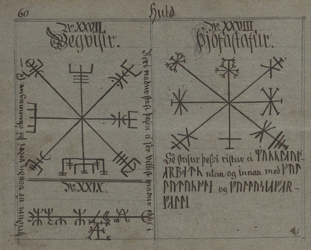 "This sheet from the Huld Manuscript features at the top left, the ""Vegvísir"". Meaning ""sign post"", is is believed to help guide the wearer through bad weather without losing their way. The stave has become quite popular recently."