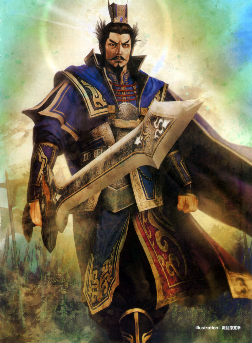Cao Cao, a man who was likely a Capricorn.