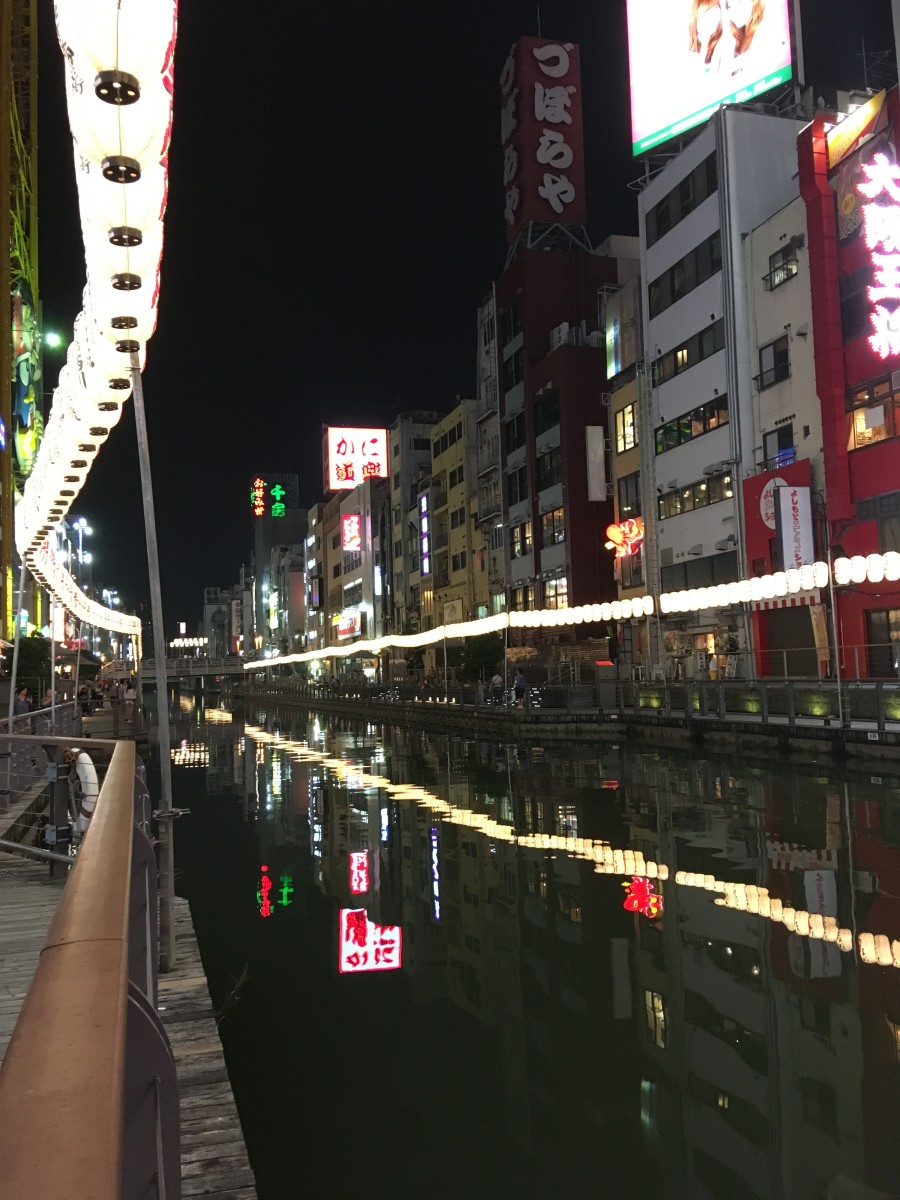 osaka-my-top-5-places