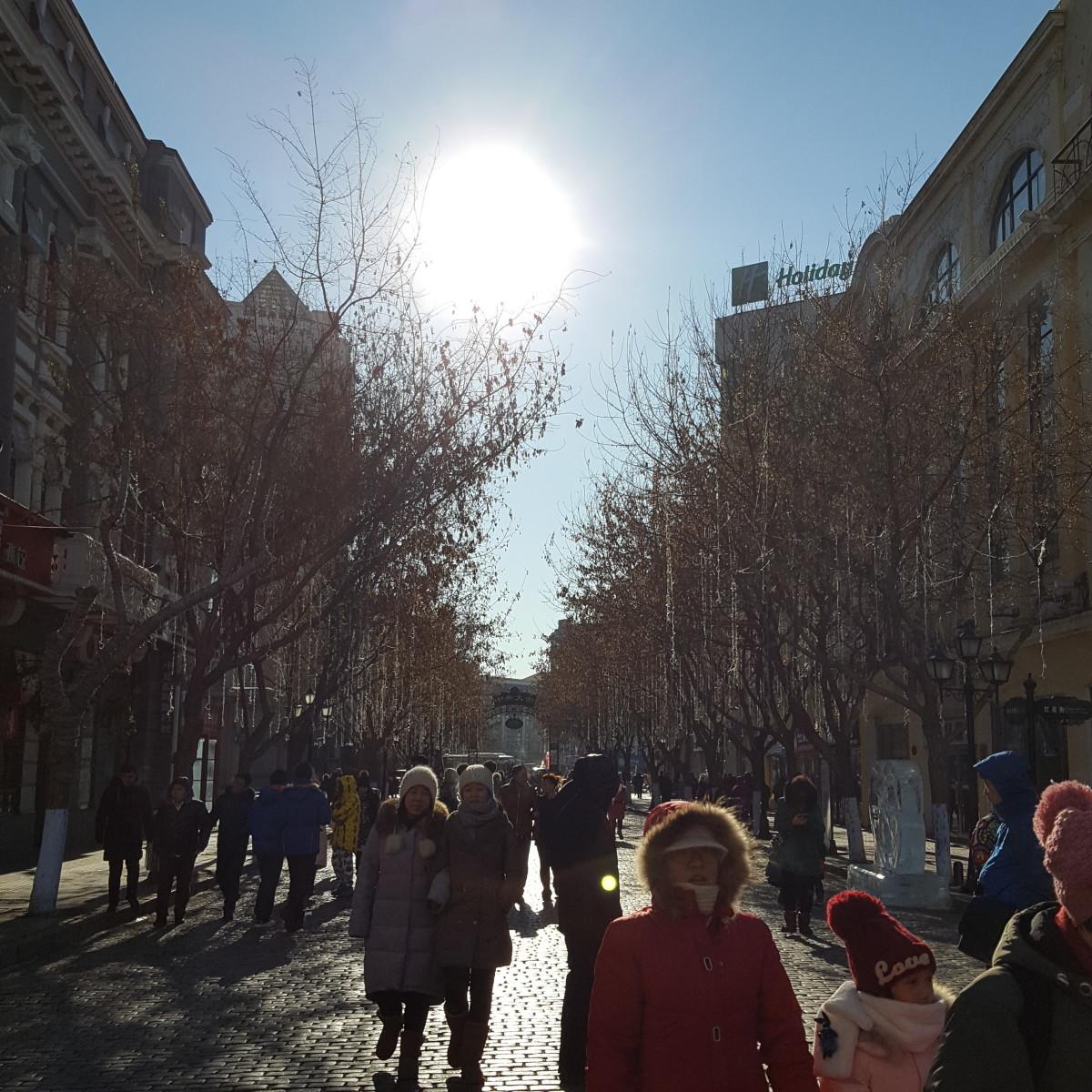 Zhongyang Street