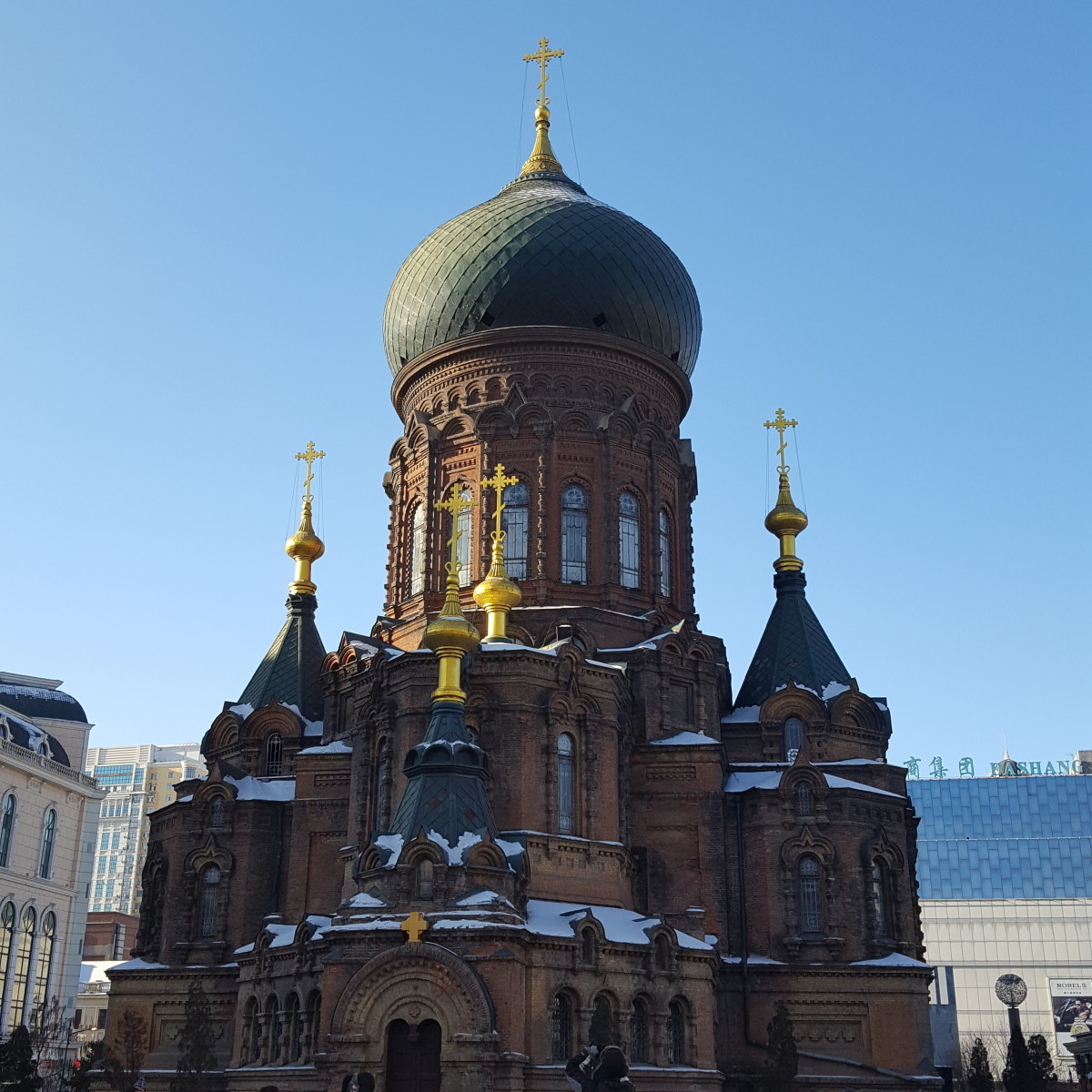 Saint Sophia's Cathedral. I had to take off my huge gloves to take each photo whilst in Harbin. Within minutes your hands are stone cold and barely functioning and your camera battery takes a huge hit.