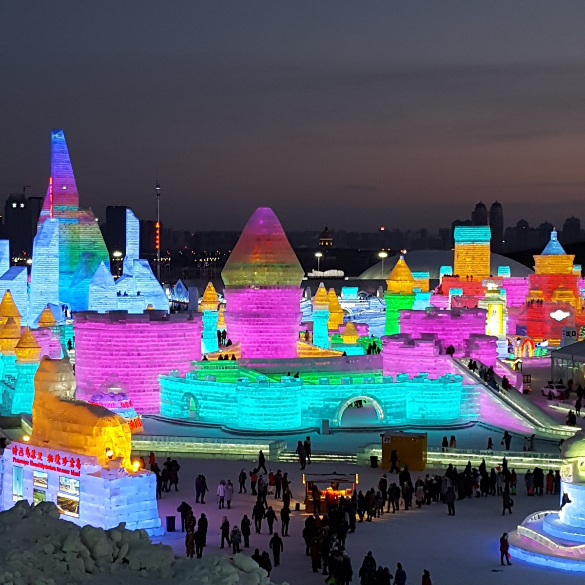 Harbin International Snow And Ice Festival A Photo