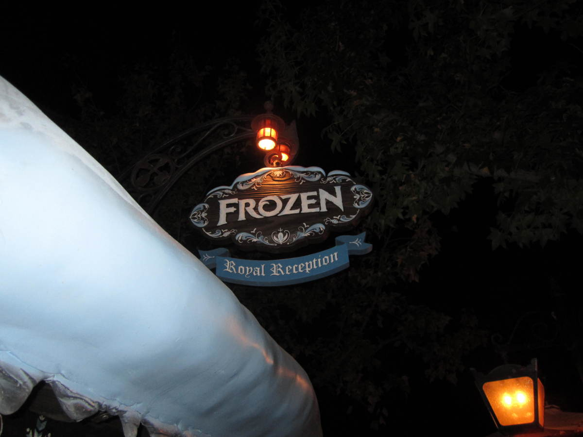 The Frozen sign outside.
