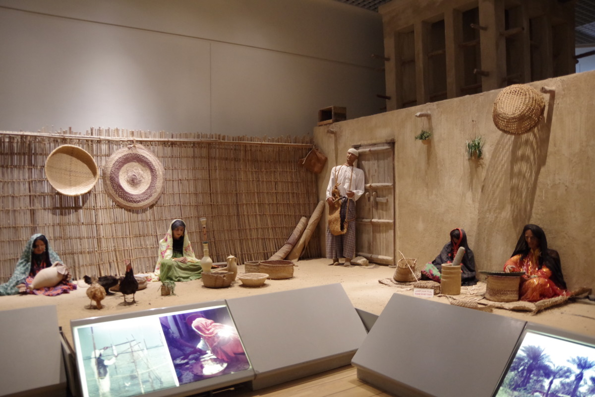 Another exhibit showing the traditional way of Bahraini women contributing to the economy of their village household.