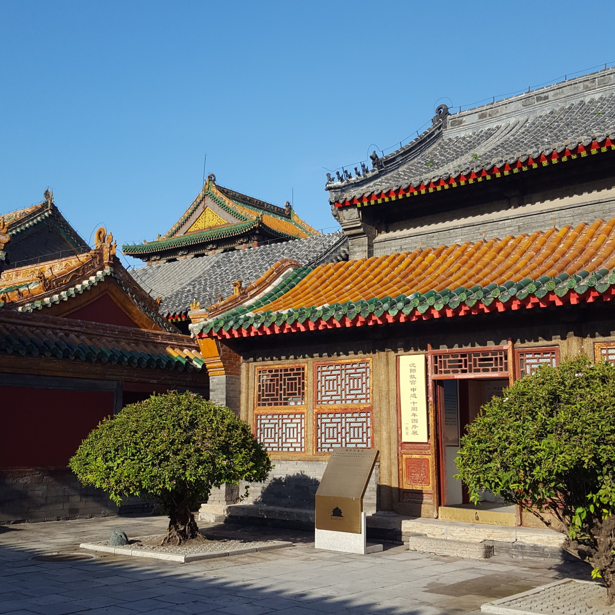 Mukden Palace.
