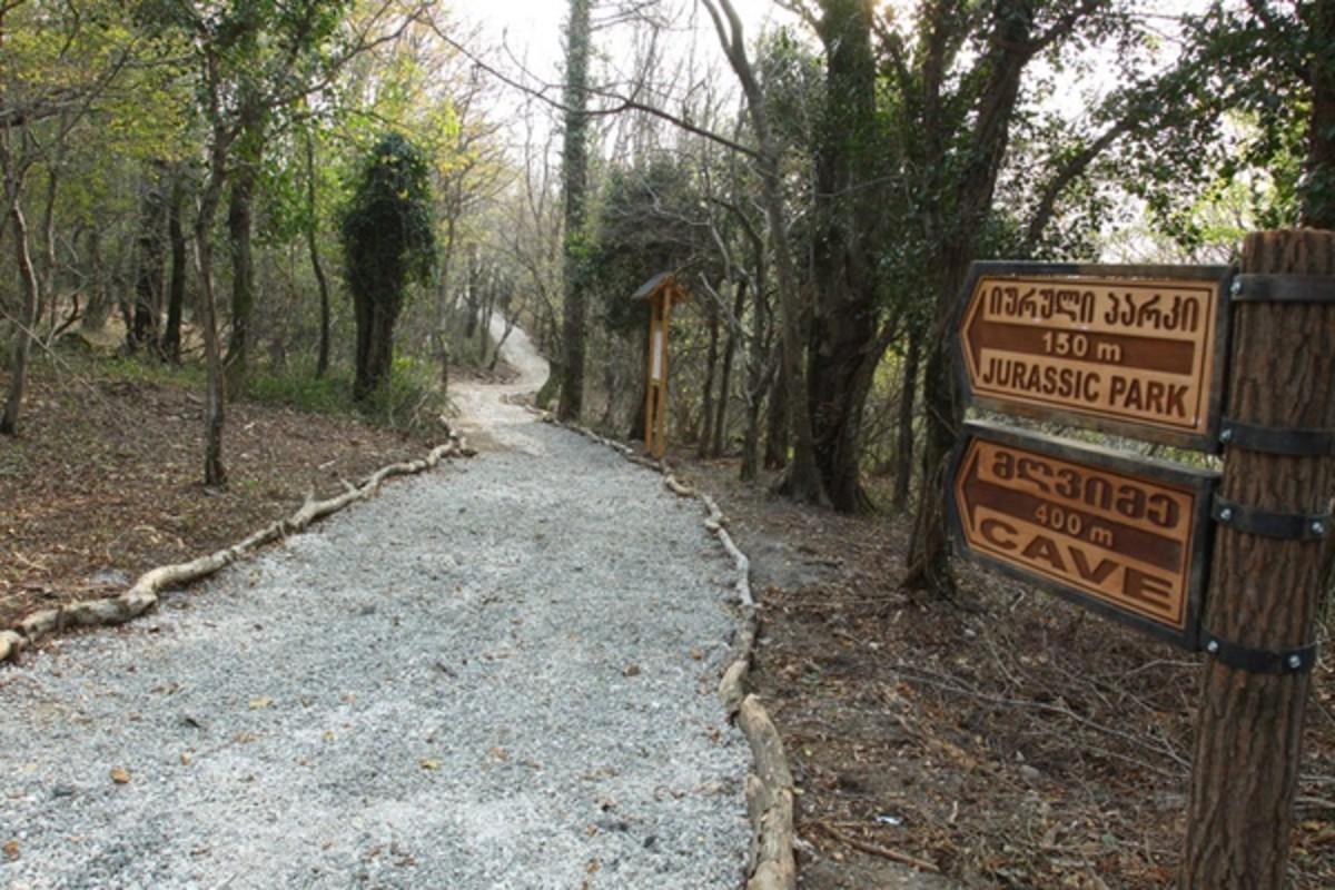 Sataplia Nature Reserve