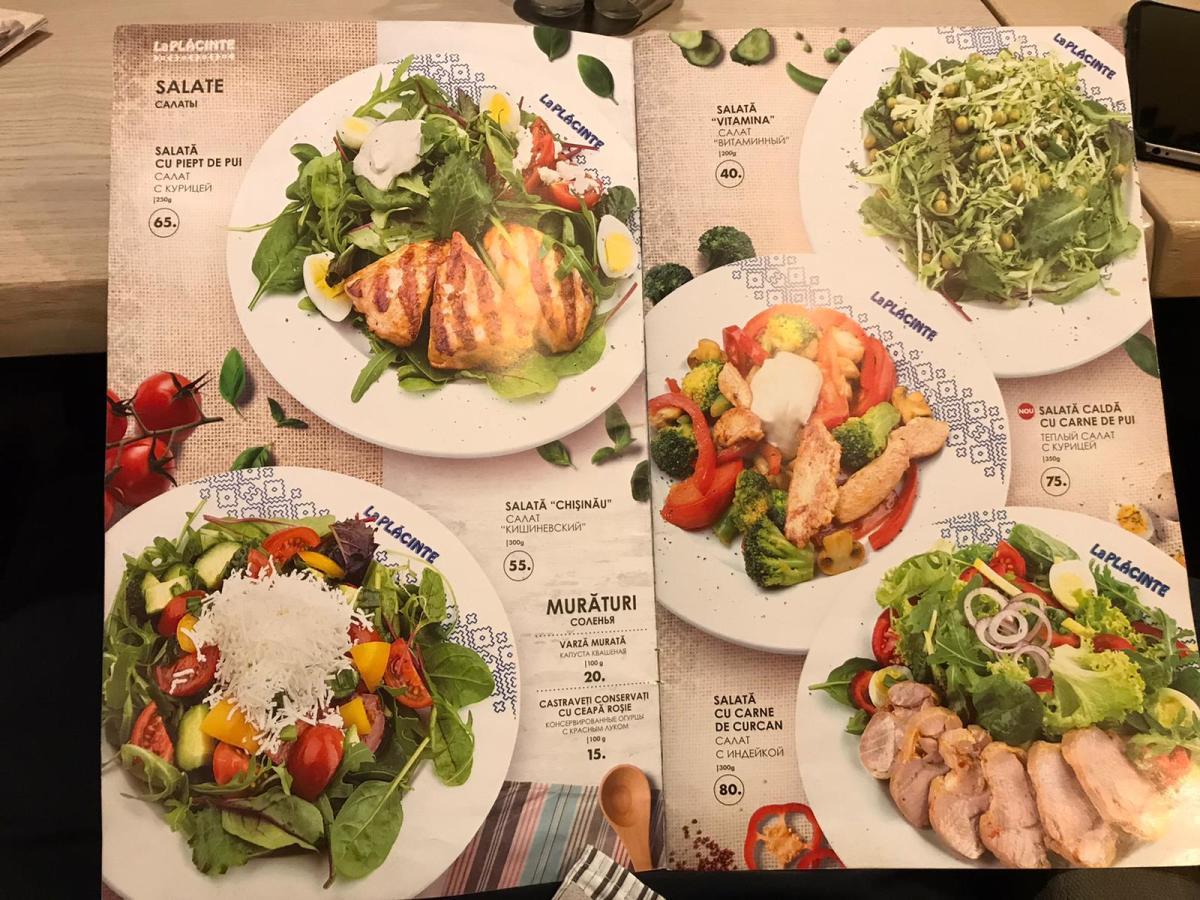 Moldovan Salad Menu
