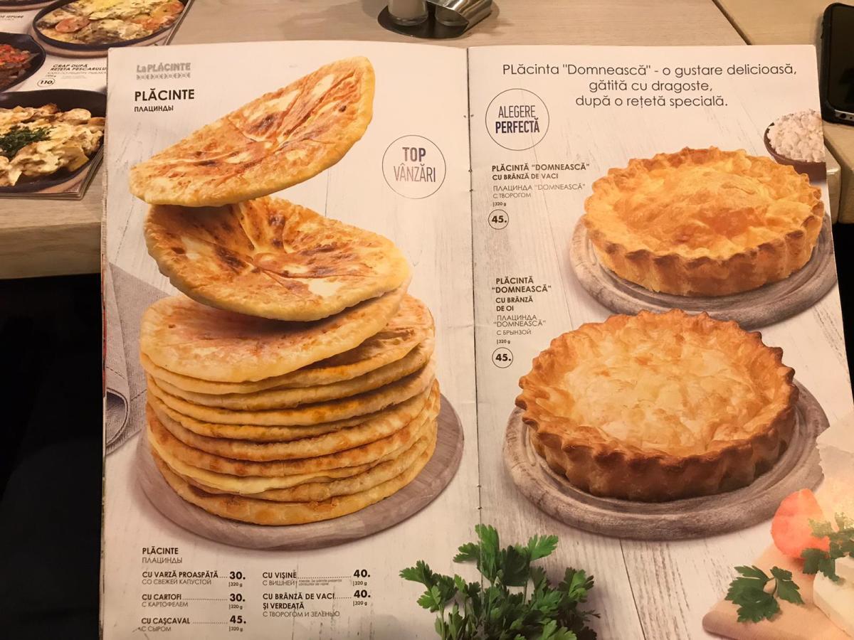 Savory Moldovan Pancakes