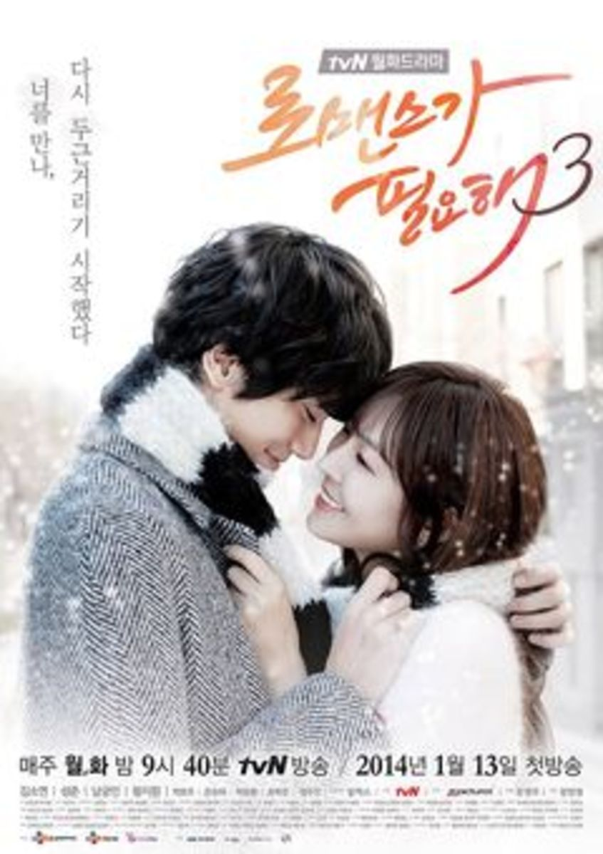 I Need Romance 3 Poster
