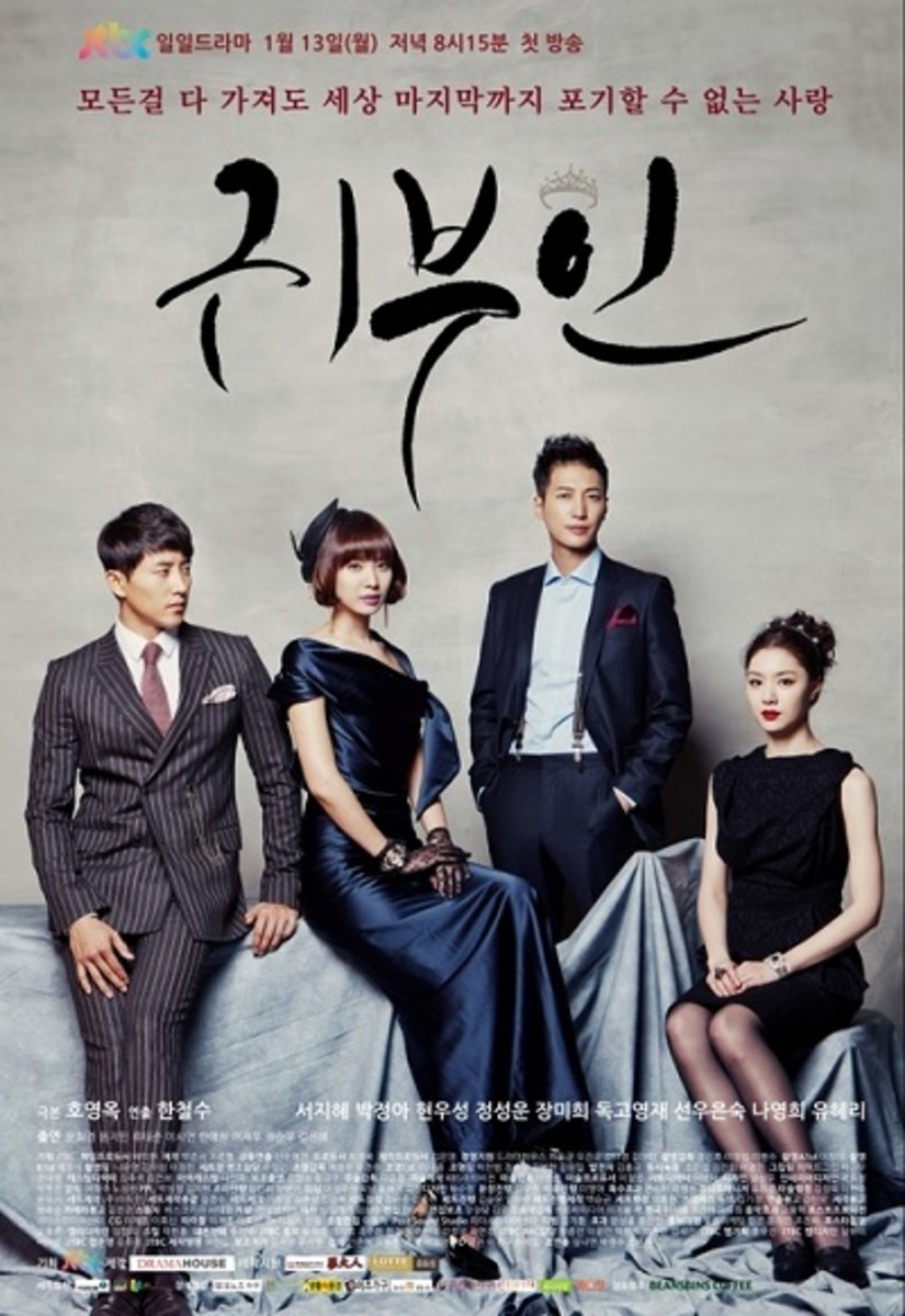 Noble Woman Poster