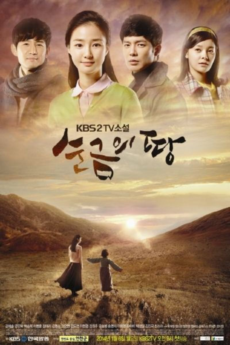 TV Novel - Land of Gold Poster