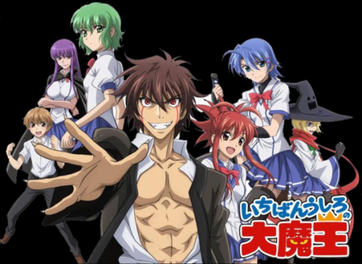 """The main characters in """"Ichiban Ushiro no Daimaou."""""""