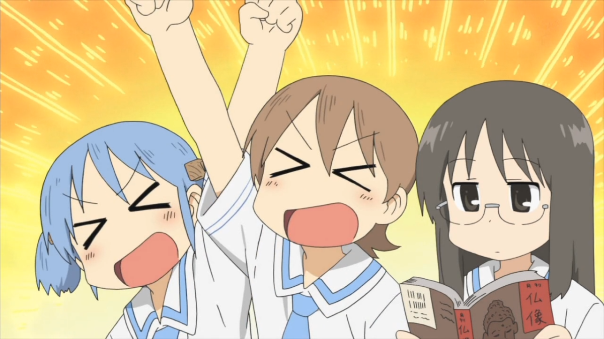 Nichijou (My Ordinary Life)