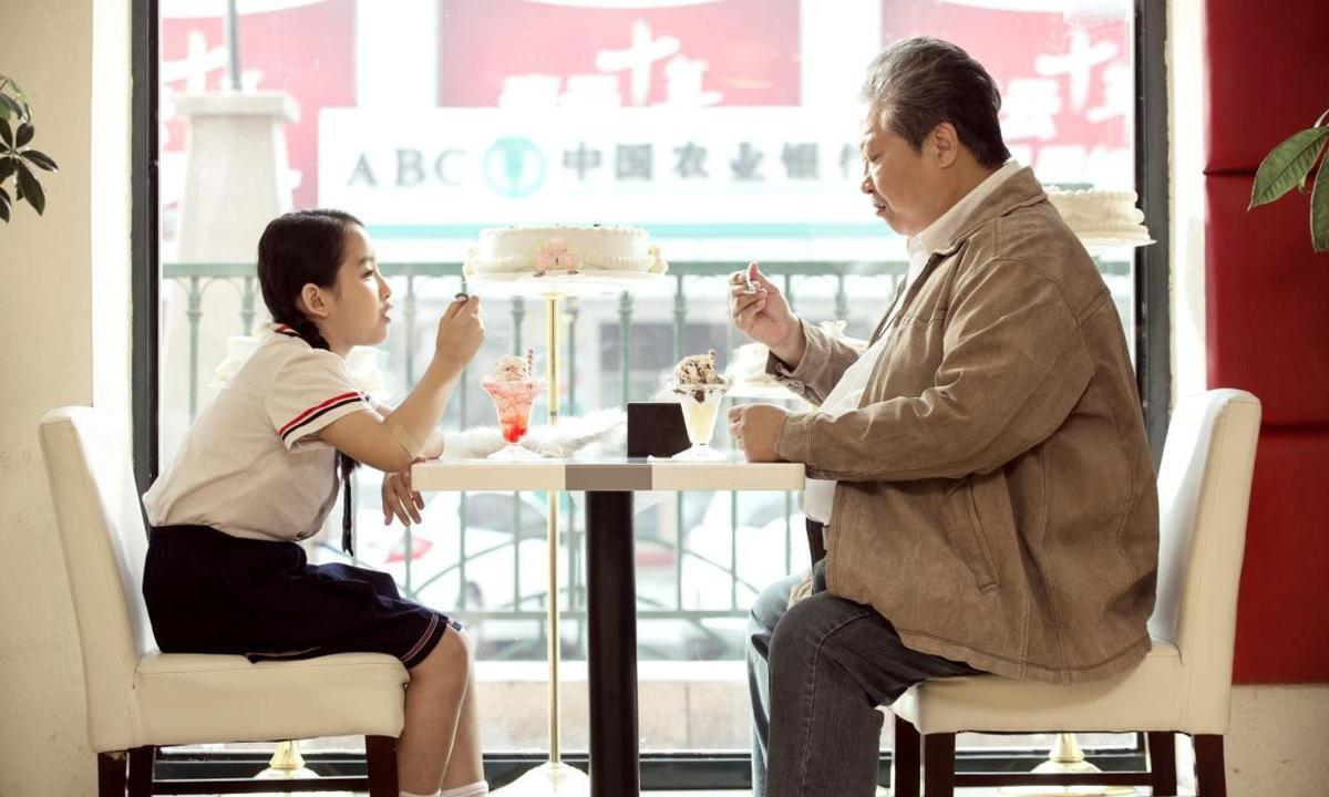 """Jacqueline Chan and Sammo Hung in """"The Bodyguard."""""""