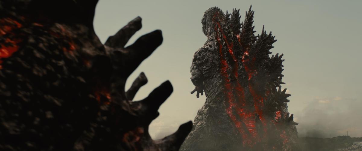 "A glimpse of the new Godzilla in ""Shin Godzilla."""
