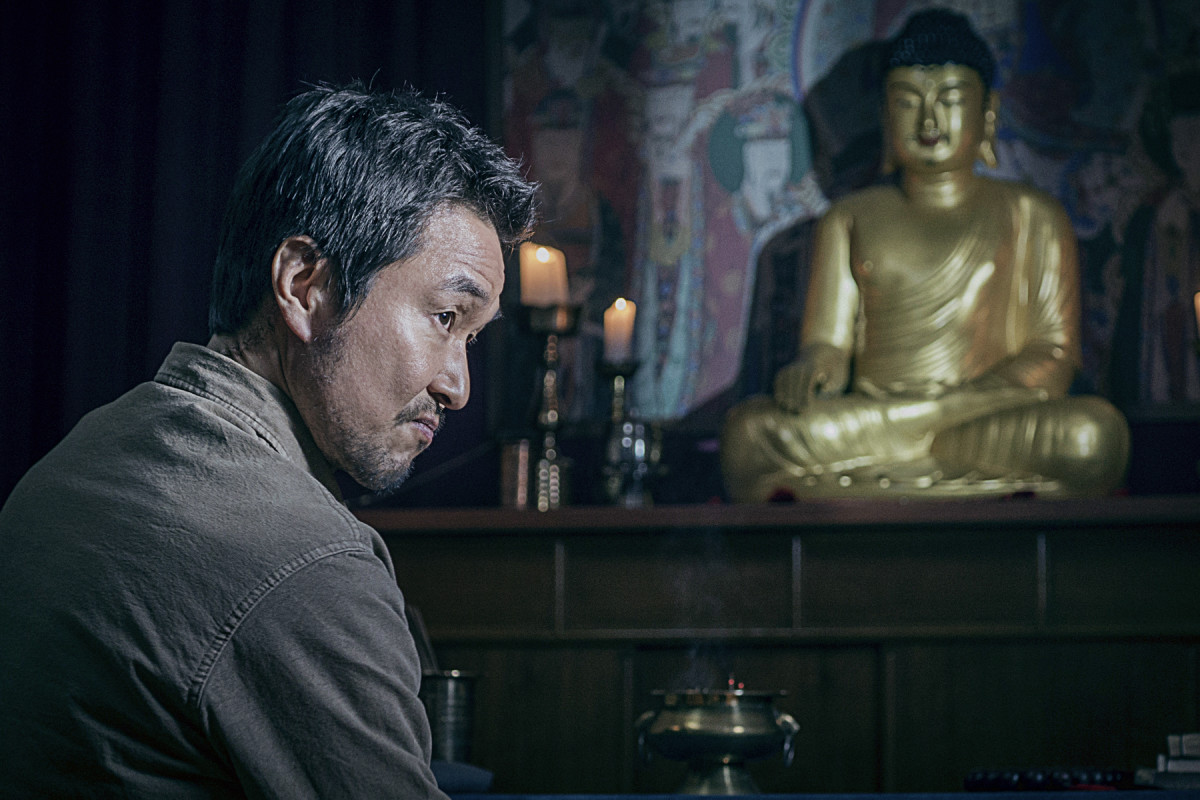 "Han Seok-kyu as Jung Ik-ho in ""The Prison."""