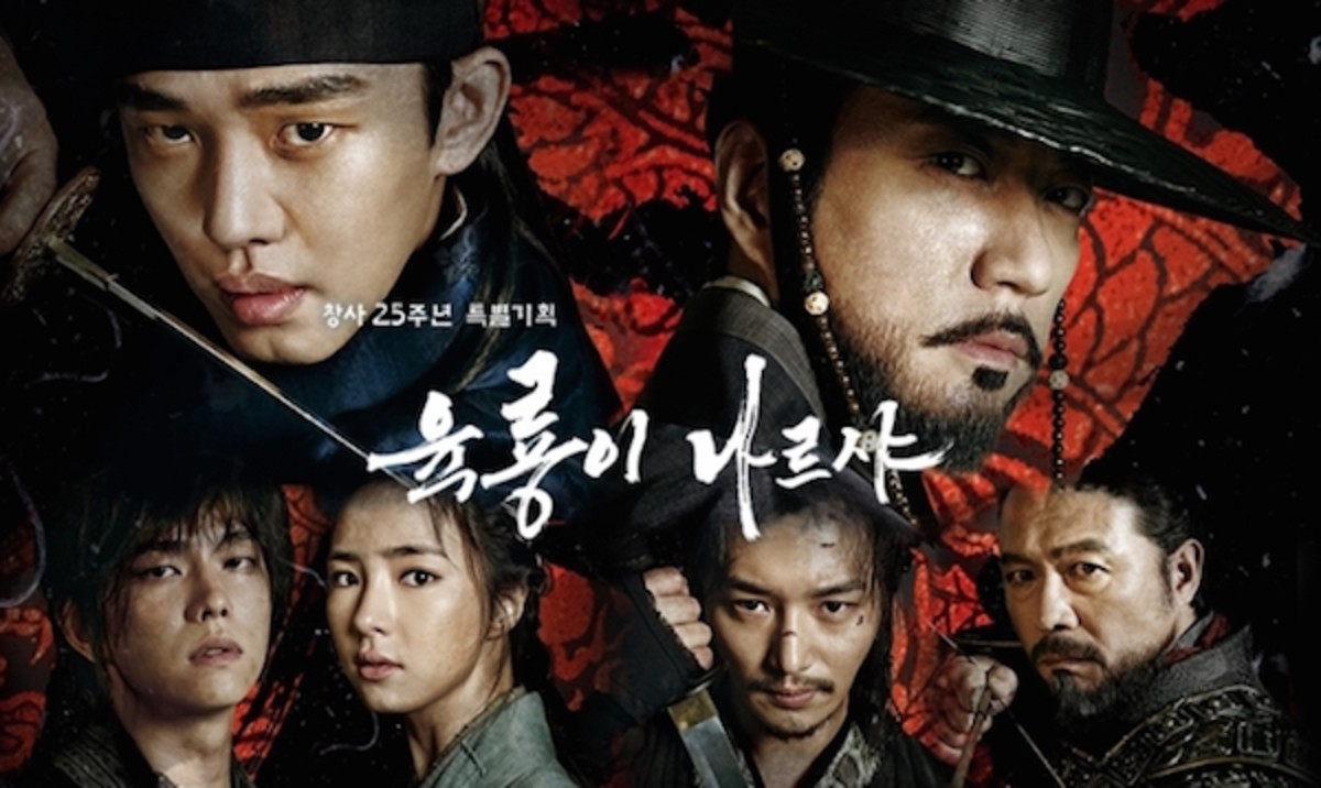 The 30 Best Korean Historical Dramas | ReelRundown