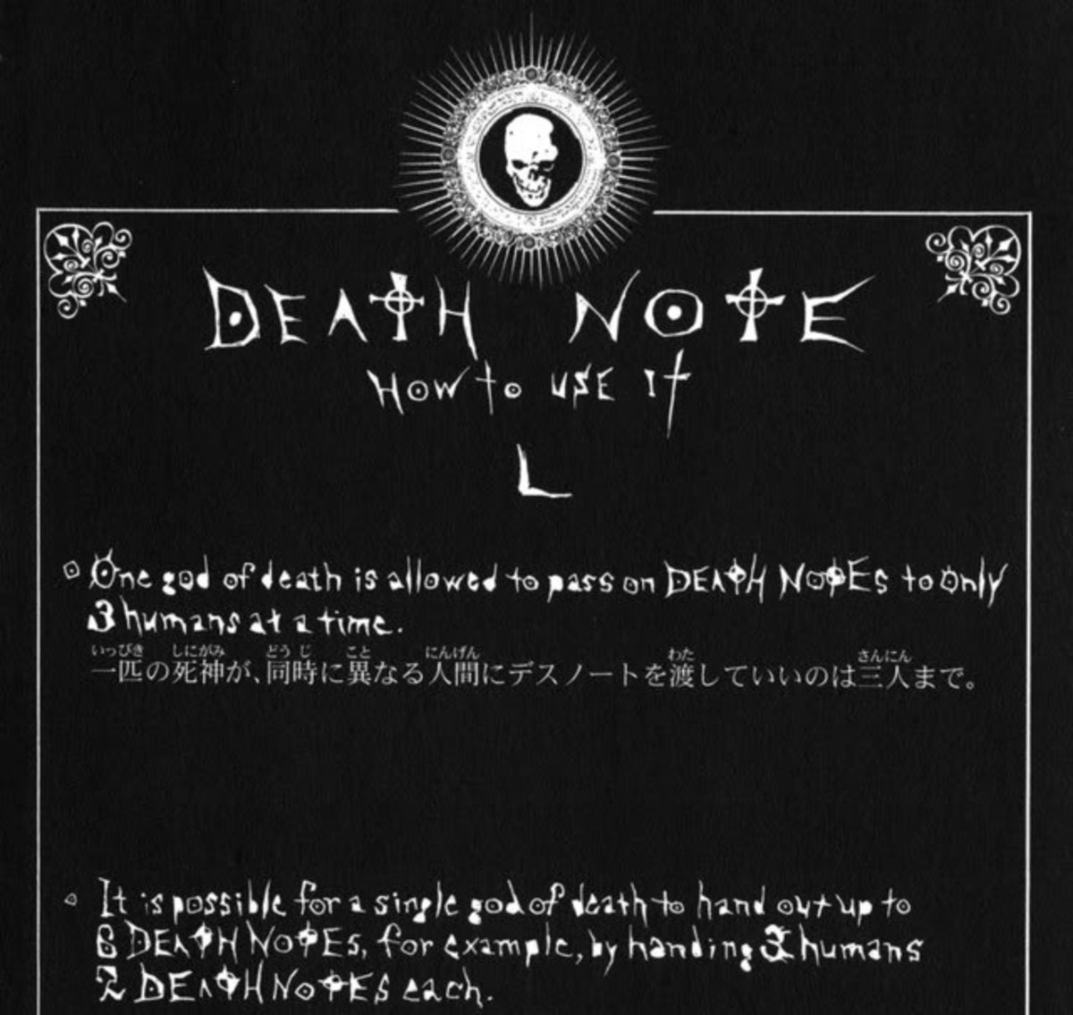 Only six humans can own Death Notes at once