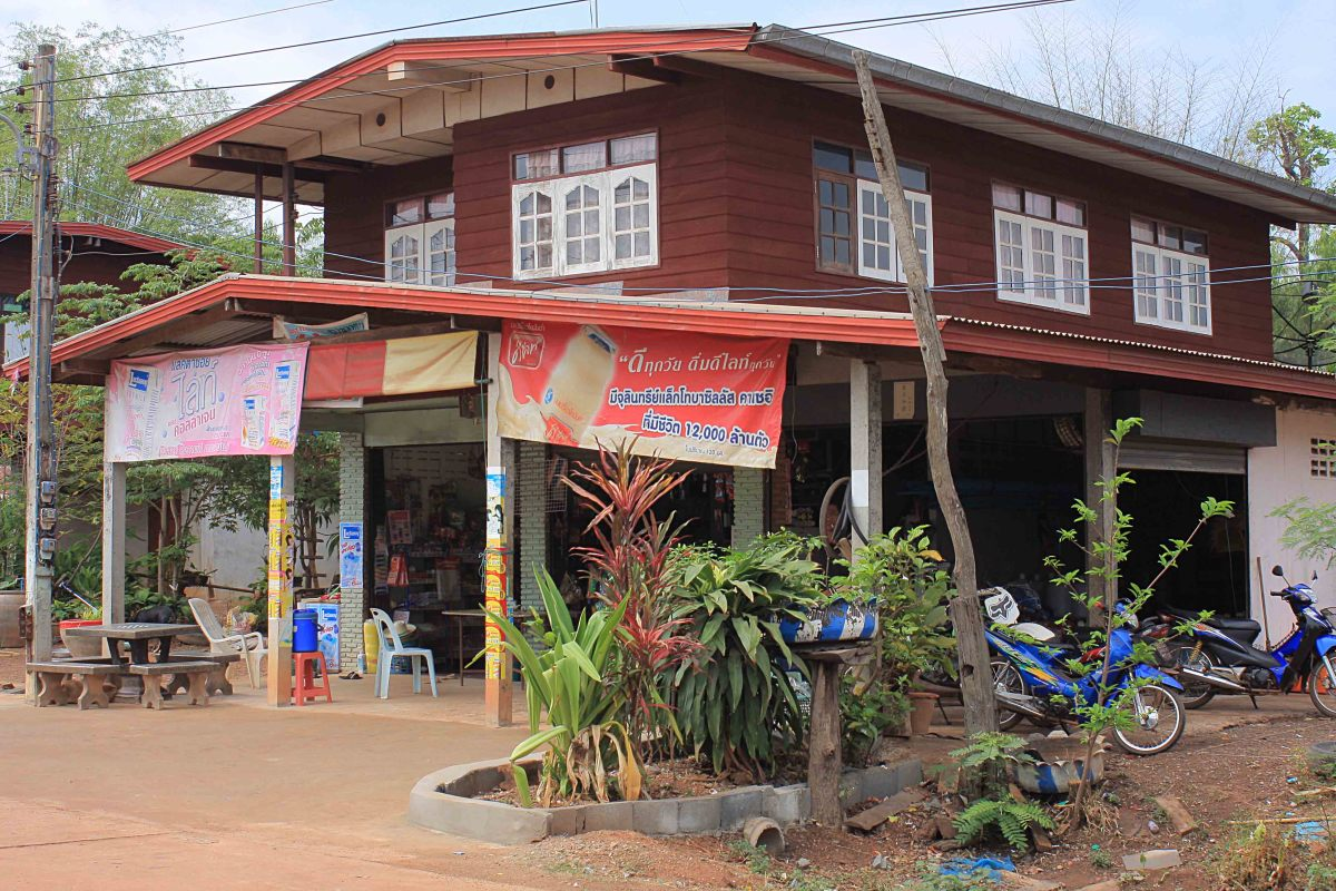Typical village dwelling in modern day Thailand. Alisa's home, like most in the village, once consisted of a one story building on stilts to protect against flooding. More recently, the lower story has been enclosed to provide extra living space