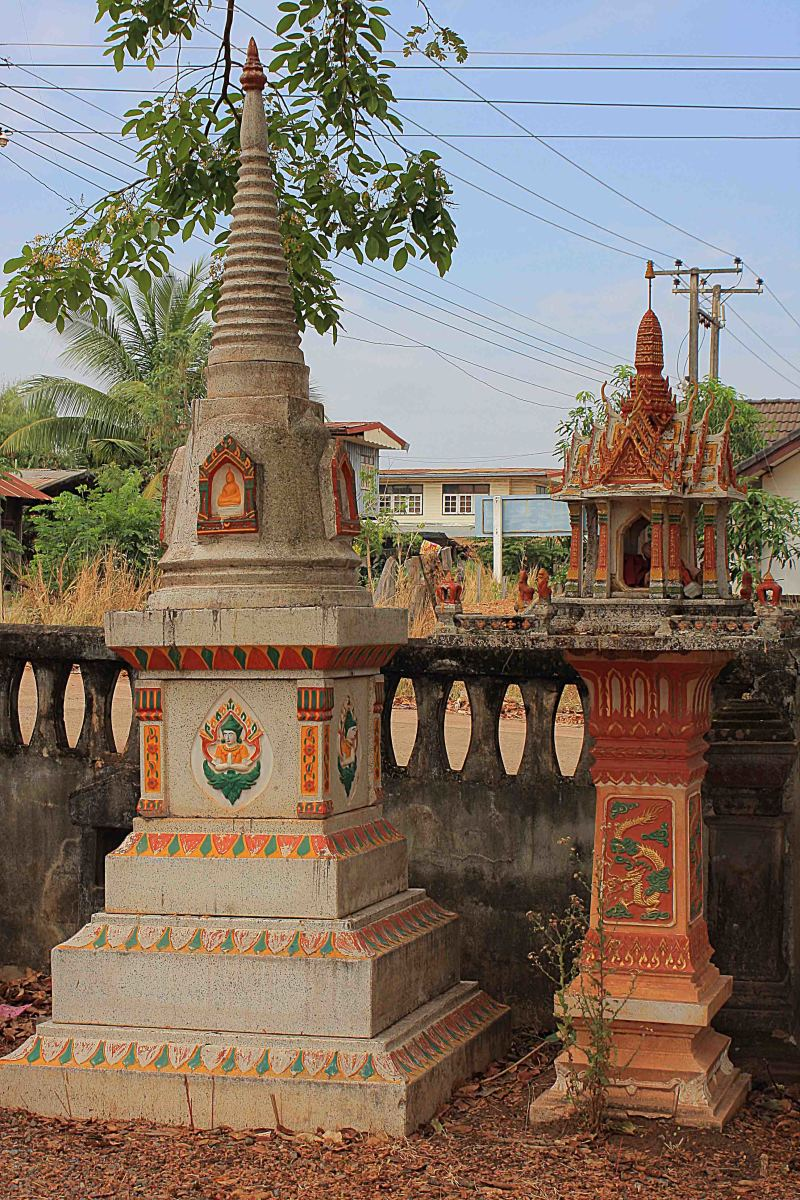 Small pagodas used in the village cemetery to house the ashes of the deceased