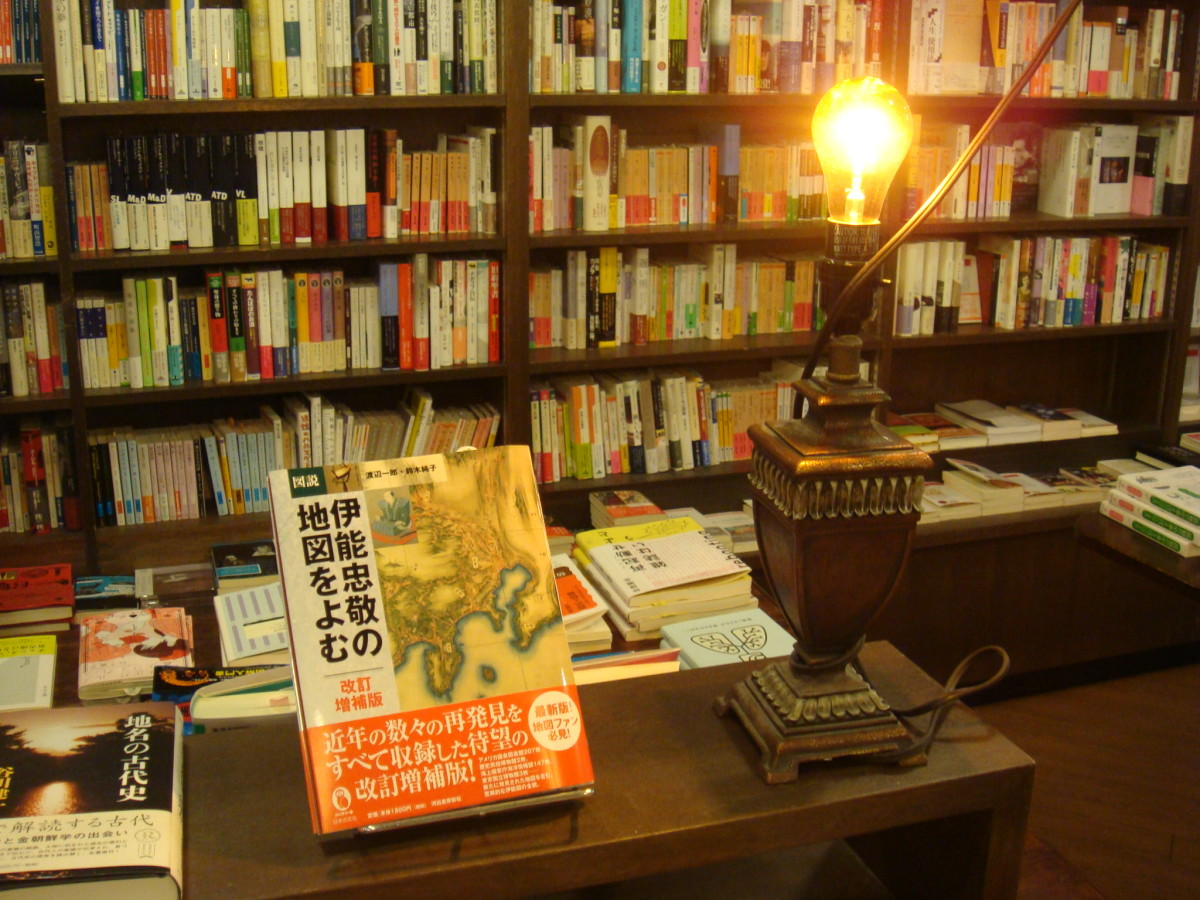 japan-bookstores-keibunsya-kyoto-tsutaya-tokyo
