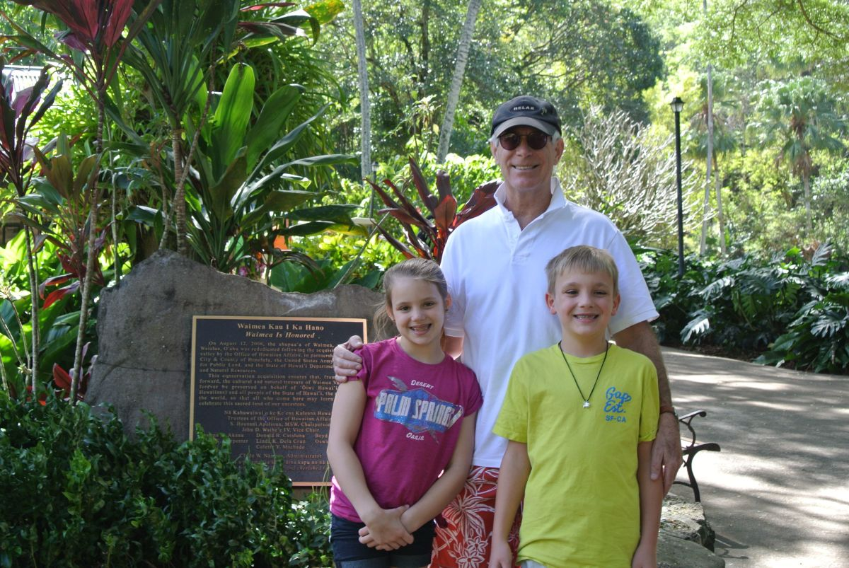 At the entrance to the 3/4 mile walk to Waimea Falls