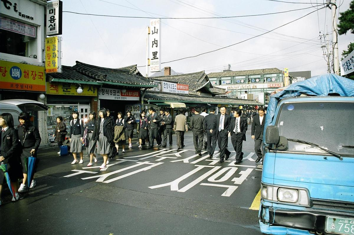 Seoul. Street scene.