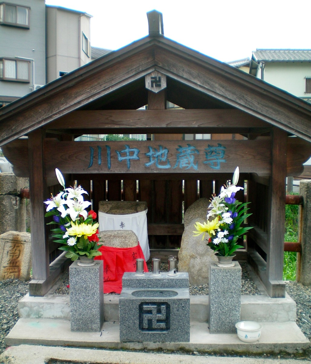 Shrine in a local street, Nara (c) A Harrison