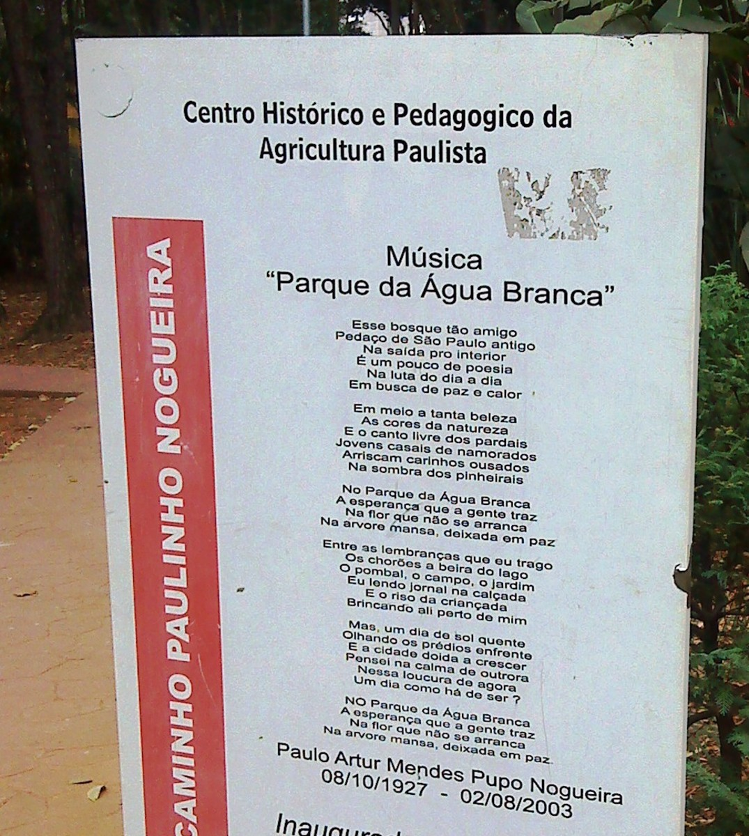 Song lyrics for Parque Agua Branca.