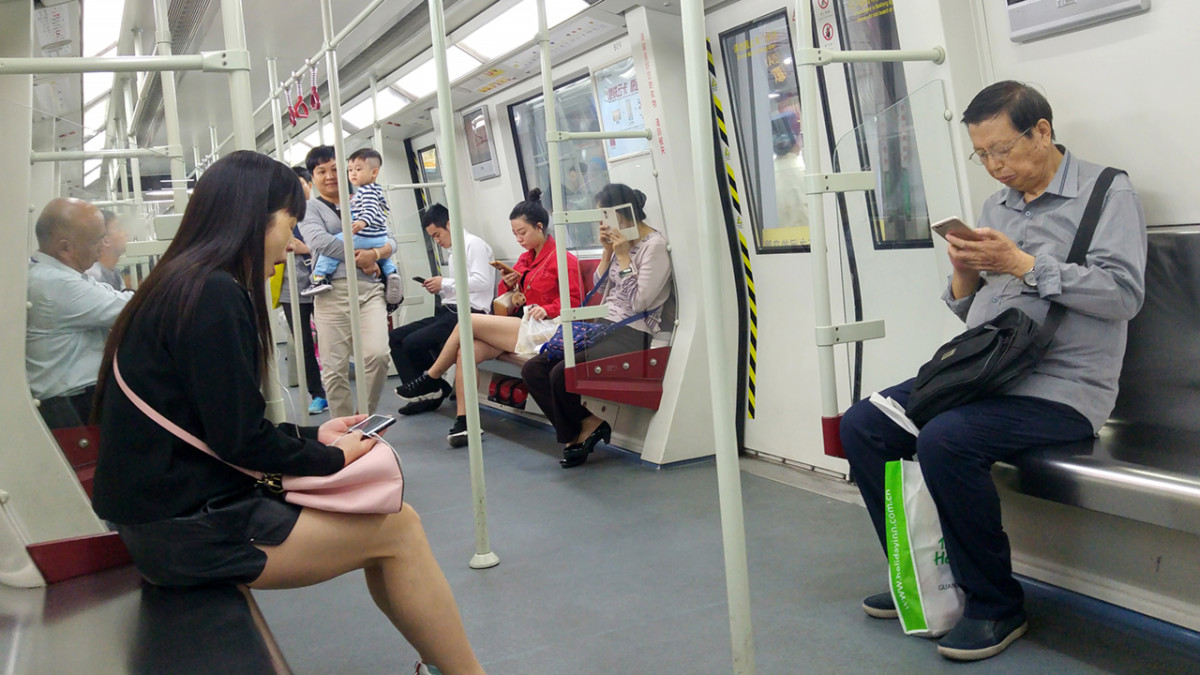Guangzhou Metro Line 1. I arrived around 11.40 am. By half past noon, I had already checked into my hotel and was on the metro heading towards my first sightseeing destination.